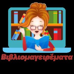 https://bibliomageiremata.blogspot.com/